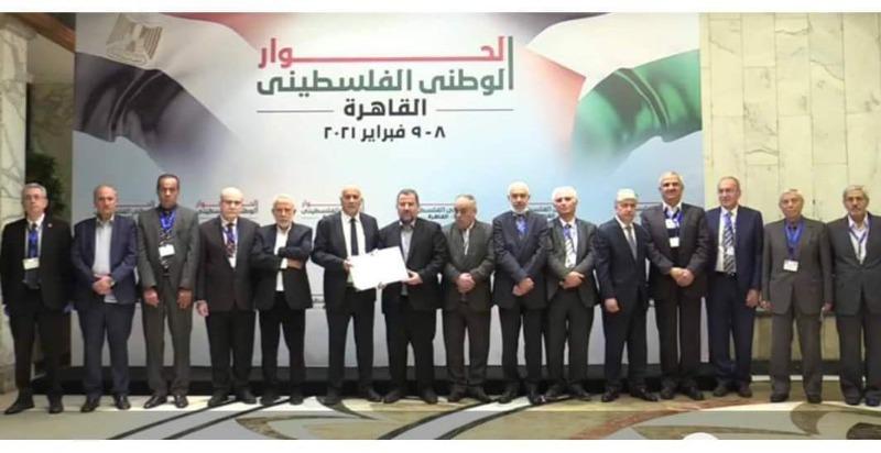 """الفصائل الفلسطينية أعلنت """"خارطة طريق"""" في القاهرة: إنجاز الوحدة والتأكيد على الشراكة الوطنية مساراً كاملاً يبدأ بانتخابات التشريعي"""