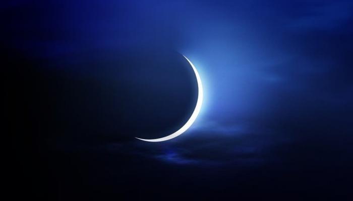 حول رؤية هلال رمضان