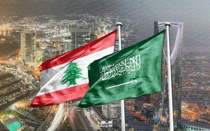 السعودية ولبنان والقلوب المليانة - لينا وهب