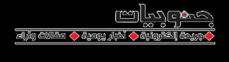 يجري البحث عن مخرج لوقف قانون السلفة لمؤسسة كهرباء لبنان، قبل نفاذ الإجراءات التي يمكن ان تؤدي إلى العتمة الشاملة!