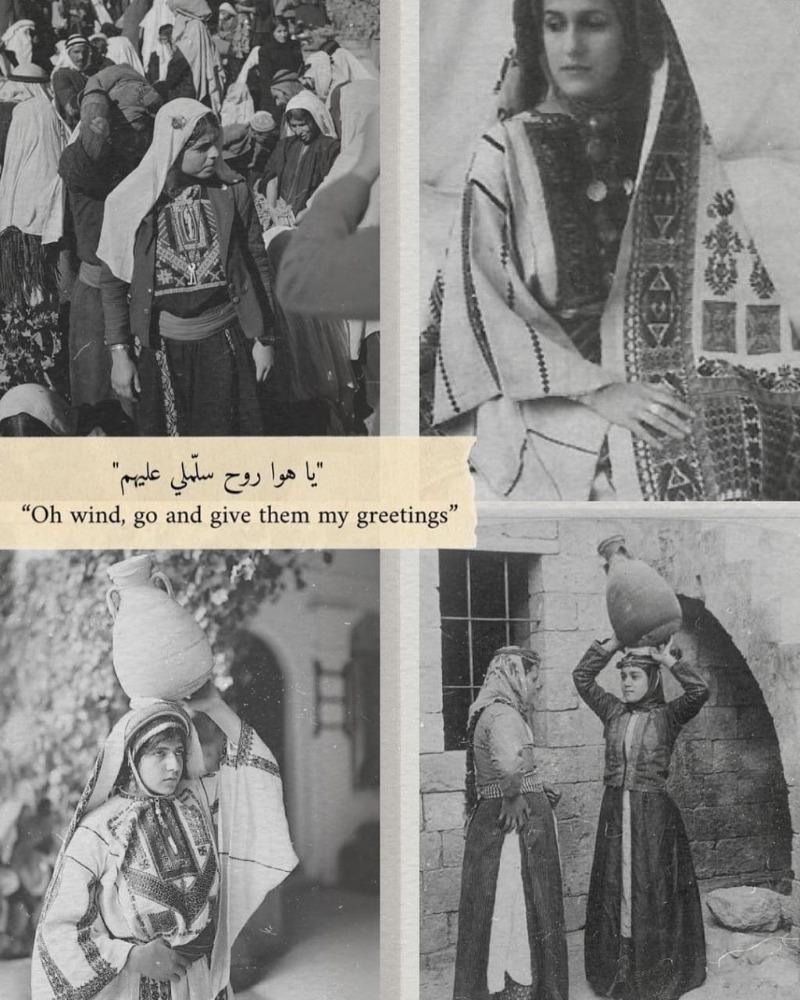 """""""ترويدة الشمالي""""... مُقاومة شوق وتحذير - هبة محمد إسماعيل"""