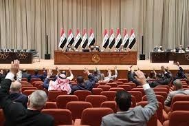 مجلس النواب العراقي يقرر منح فلسطينيين حقوق المواطنة باستثناء الجنسية والانتخاب
