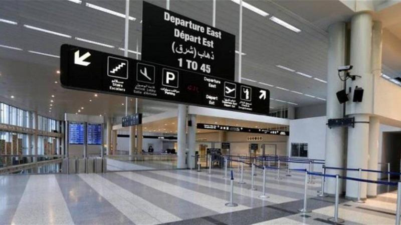 اليكم شروط دخول المسافرين من لبنان إلى دول الاتحاد الأوروبي