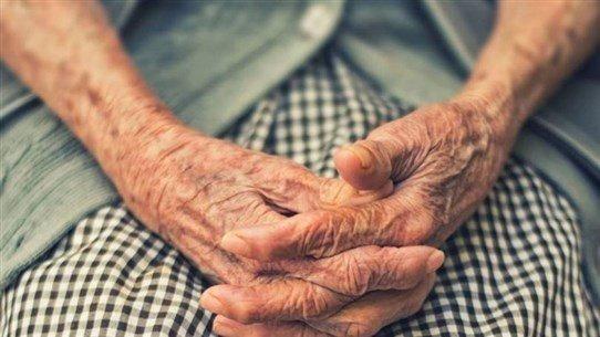 في وتيرة هي الأسرع عربياً... ربع سكّان لبنان سيصبحون من كبار السنّ