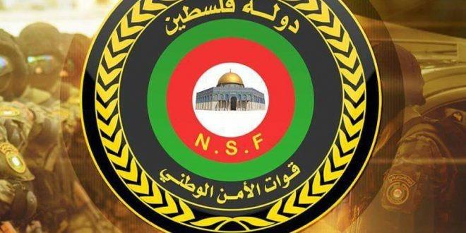"""التحية لحركة """"فتح"""" وقوات الأمن الوطني"""