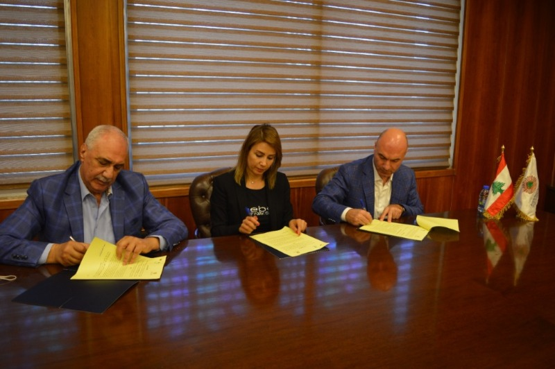 غرفة طرابلس توقع إتفاقيتين.. تدريب المزارعين وتطوير القطاعات الاقتصادية