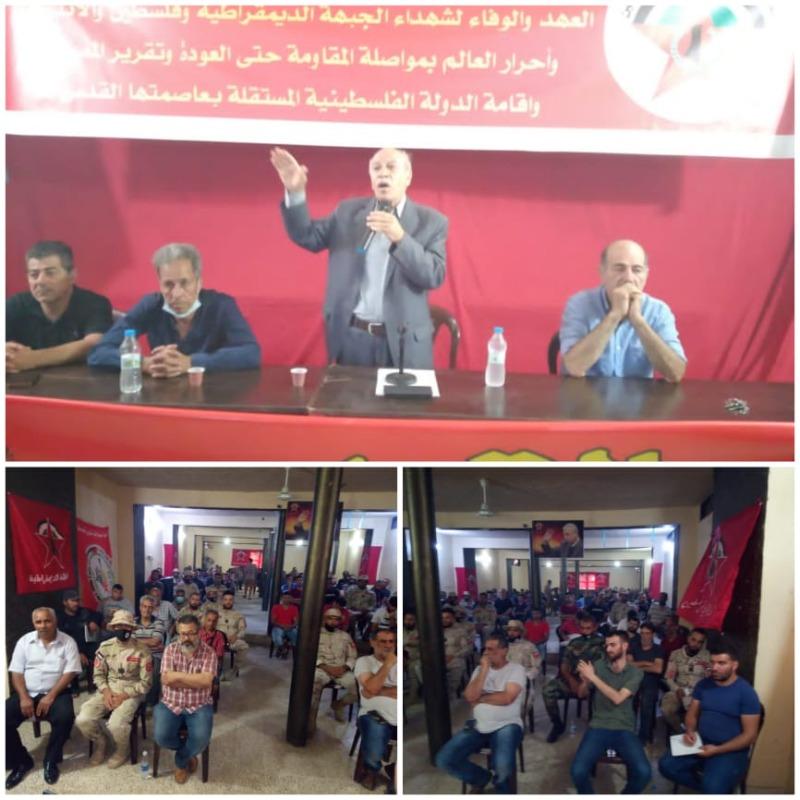 لقاء وطني للديمقراطية في عين الحلوة دعما للمقاومة ورفضا لممارسات الاحتلال في الضفة والقدس