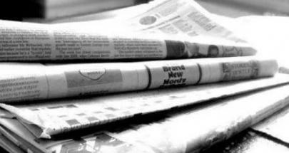 عناوين الصحف ليوم السبت 19-6-2021