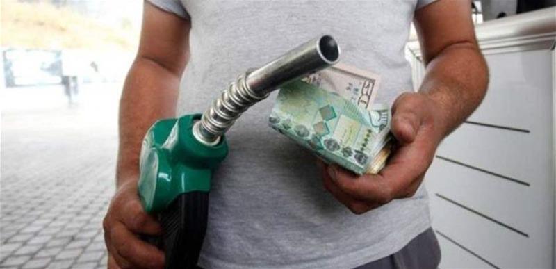 البنزين الى 12 دولارا للصفيحة على أساس سعر السوق