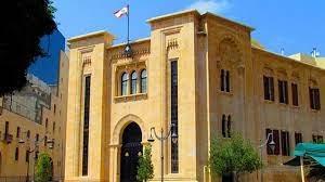 المجلس النيابي ليس بوارد الموافقة على البطاقة قبل رفع الدعم