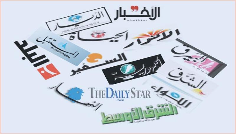 أسرار الصحف ليوم الأحد 20-6-2021