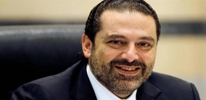 الرئيس الحريري غادر لبنان ليلاً