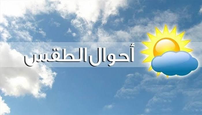 طقس لبنان: ربيعي معتدل ودرجات حرارة دون معدلاتها الموسمية