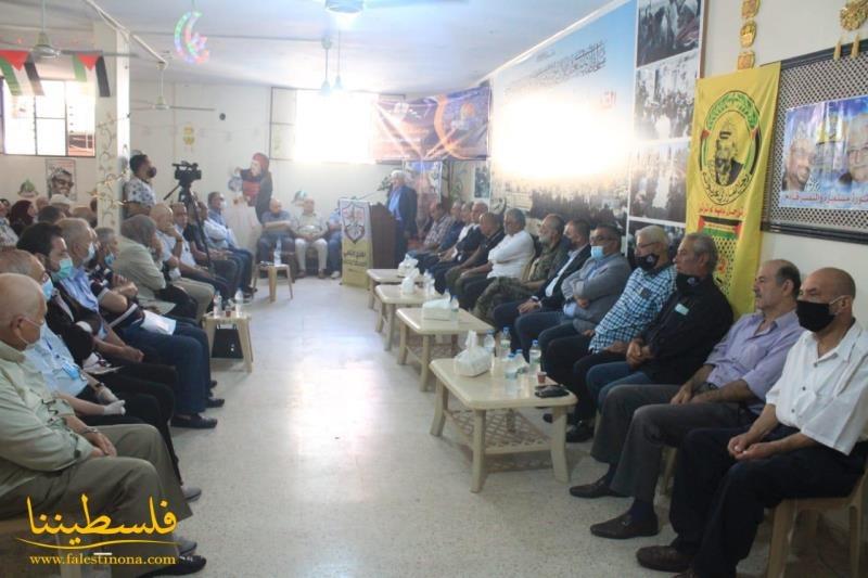 """""""فتح"""" - قيادة منطقة صيدا تعقدُ مؤتمرَها التنظيمي الخامس في عين الحلوة"""