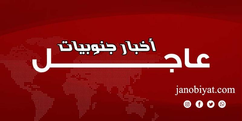 اعلام عبري: وزير الخارجية الإسرائيلي يائير لابيد يزور الإمارات قريباً في أول رحلة خارجية له في منصبه