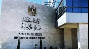 الخارجية الفلسطينية: عدم إدراج الاحتلال على اللائحة السوداء انحياز مباشر لجرائمه