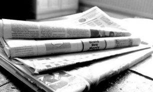 عناوين الصحف ليوم الاثنين 21-6-2021