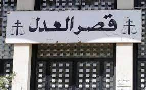 المساعدون القضائيون في لبنان يعلنون اعتكافا عاما لتلاثة ايام
