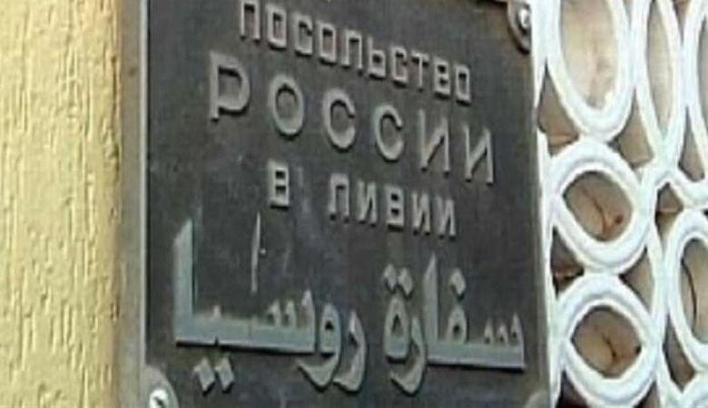 تهديدات للسفارة الروسية!