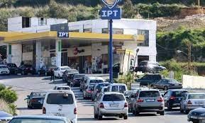 لبنان أمام أزمة نفاد مادتي المازوت والبنزين نهاية الأسبوع
