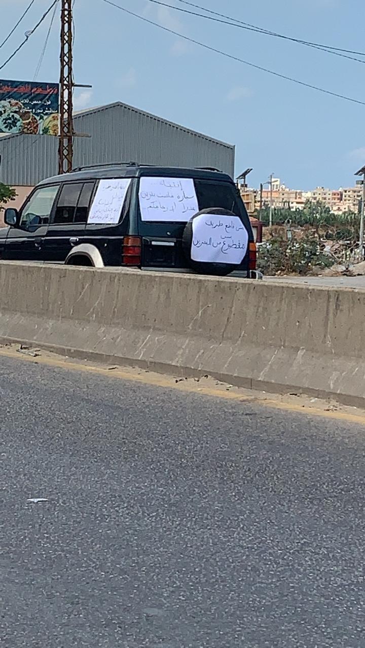 في العبدة: انقطع من البنزين فركن سيارته بمنتصف الطريق وعاد الى منزله