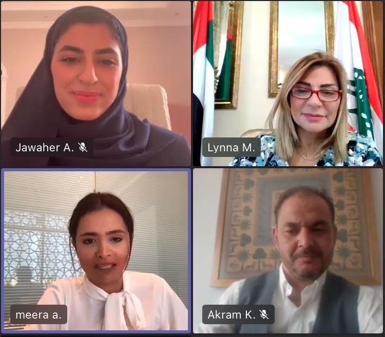 سفارة الإمارات في بيروت تنظم ندوة حول تمكين النساء والفتيات