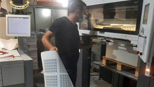 الجيش اللبناني: تسليم 12 مليون طابع من فئتي 250 و1000 الى وزارة المال