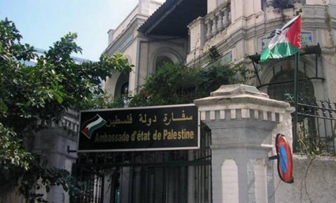 سفارة فلسطين بالقاهرة: توضيح بشأن إعفاء طلبة غزة الوافدين إلى مصر من رسوم الفصل الثاني