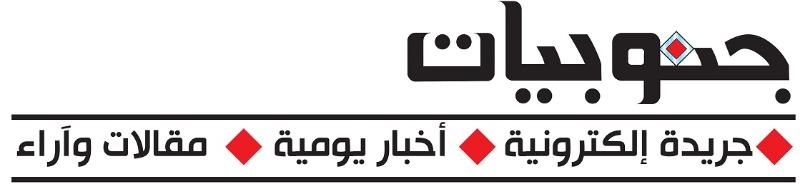 تلاعب بنسبة الضمان الصحي لإحدى المرضى في مستشفيات بيروت