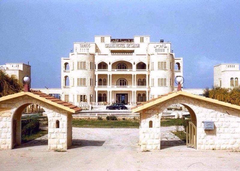 فندق طانيوس: أهم الفنادق السياحية التي عرفتها مدينة صيدا