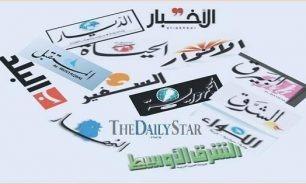 أسرار الصحف ليوم الخميس 29-7-2021