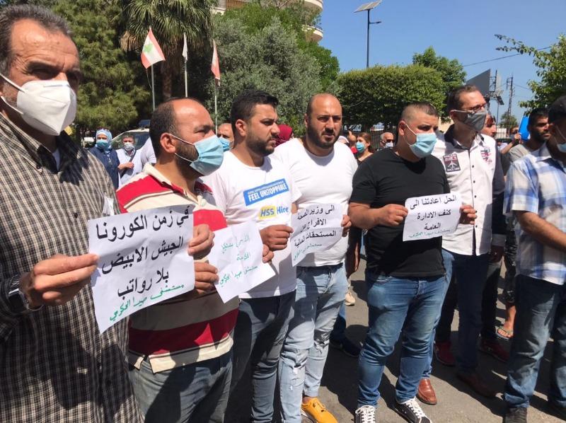 موظفو مستشفى صيدا الحكومي: لإيجاد حلول سريعة