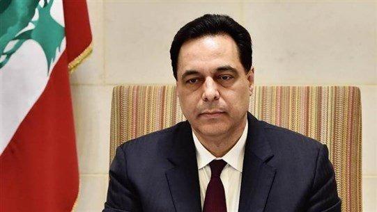 الرئيس دياب نعى الميس واتصل بالمفتي دريان معزياً