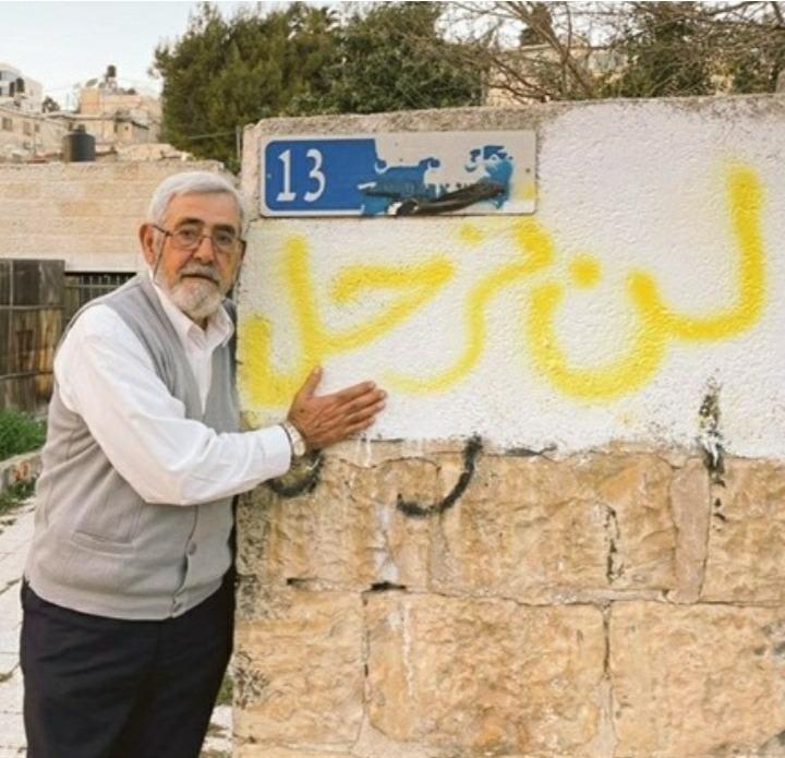 """خوفًا من التصعيد مع غزة.. """"العليا الإسرائيلية"""" تقرر تأجيل إخلاء الشيخ الجراح"""