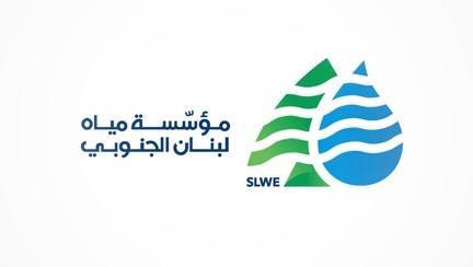 هذا سبب توقف محطات مؤسسة مياه لبنان الجنوبي الرئيسية عن ضخ المياه