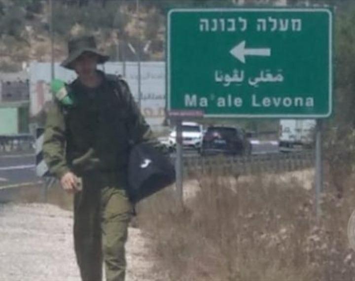 اعتقال فلسطيني متنكر بزي جنود الاحتلال