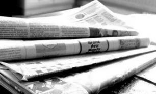 عناوين الصحف ليوم السبت 28-8-2021