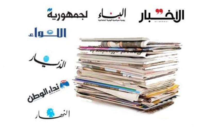 أسرار الصحف ليوم الأحد 29-08-2021