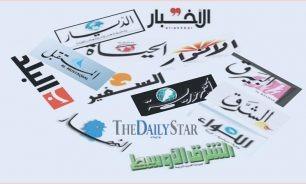 أسرار الصحف ليوم السبت 4-9-2021