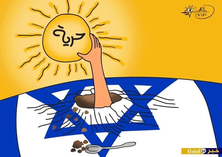 كاريكاتير:6 أسرى أمسكوا شمس الحرية
