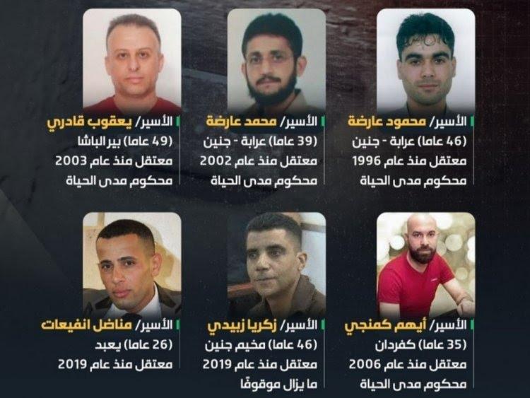 199 شبكة ومؤسسة حقوقية تحمل الاحتلال الإسرائيلي المسؤولية عن حياة الأسرى الستة المعاد اعتقالهم