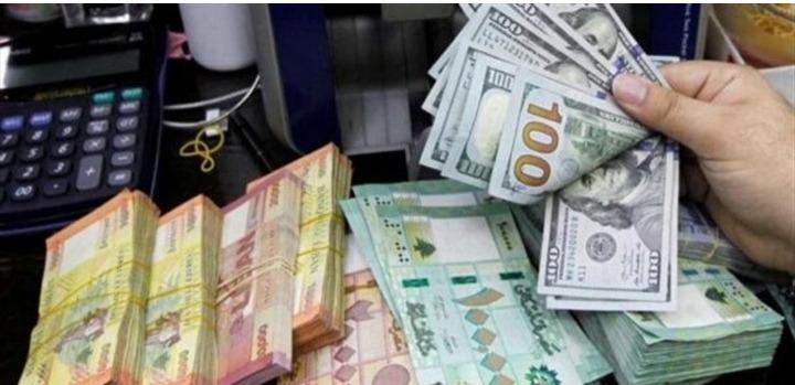 خبير يفجّر مفاجأة عن سعر الدولار ومصرف لبنان