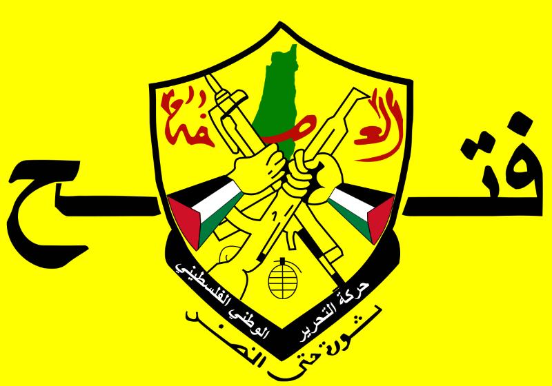 """""""فتح"""": كلمة الرئيس عباس مفصلية ومعبرة عن آمال ومعاناة شعبنا"""