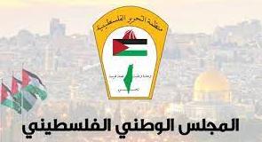 المجلس الوطني الفلسطيني: جريمتا جنين والقدس نتيجة مباشرة لعدم محاسبة الاحتلال على انتهاكاته