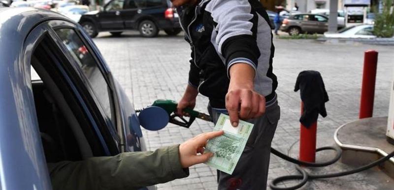 خبر هام عن البنزين!