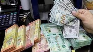 بعد انخفاضه صباحا..الدولار يحلق من جديد!